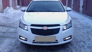 ДХО для Chevrolet Cruze от завода YDC