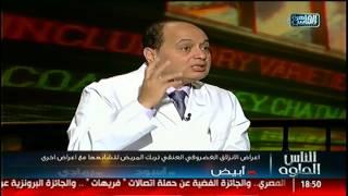 #الناس_الحلوة| التخلص من آلام الظهر والغضروف مع د.محمد صديق هويدي