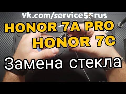 Honor 7a Pro замена дисплея \7C \  Replacement Lcd Honor 7a Pro Aum-l29 Honor 7c Aum-l29 замена