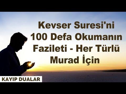 Kevser Suresi'ni 100 Defa Okumanın Fazileti - Her Türlü Murad İçin | Kayıp Dualar