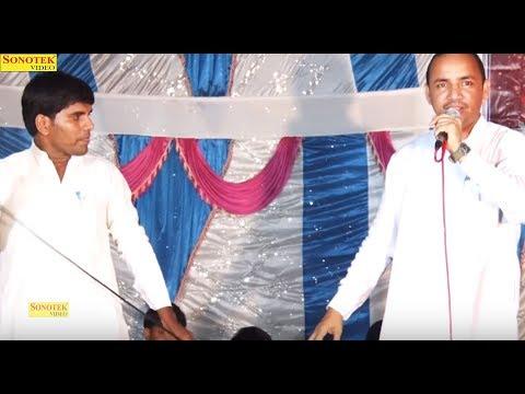 Puranmal Gher Apne   Ghandala Chidava Ragni Program   Hit Hariyanvi Ragni   Lokgeet   Sonotek Ragni