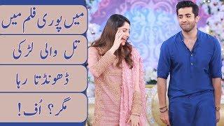 Main Sari Film Main Till Wali Larki He Dhondta Raha - Sheheryar Munawar Flirts Neelam Munir