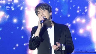 190831 KYUHYUN : 그게 좋은거야 (Time with you) - Someday Festival 2019