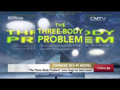 Chinese sci fi novel 'The Three body Problem' wins Hugo for best novel