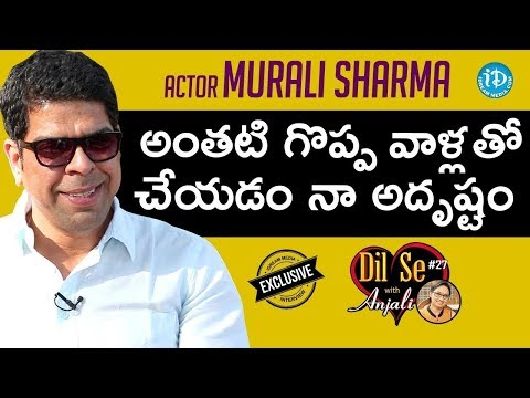 Actor Murali Sharma Exclusive Interview || Dil Se With Anjali #27 || #611