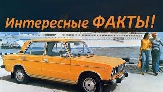 видео История ВАЗ 2106