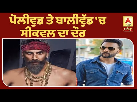 Sequels trends in Pollywood | Akshay kumar Ready for 2021 | Upcoming Films