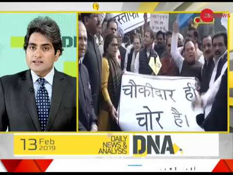 Watch Daily News and Analysis with Sudhir Chaudhary, February 13, 2019