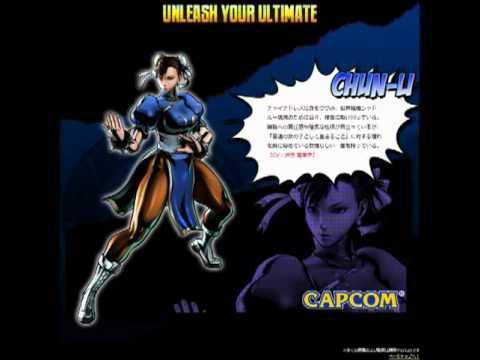 Ultimate Marvel Vs Capcom 3 Chun-Li Song