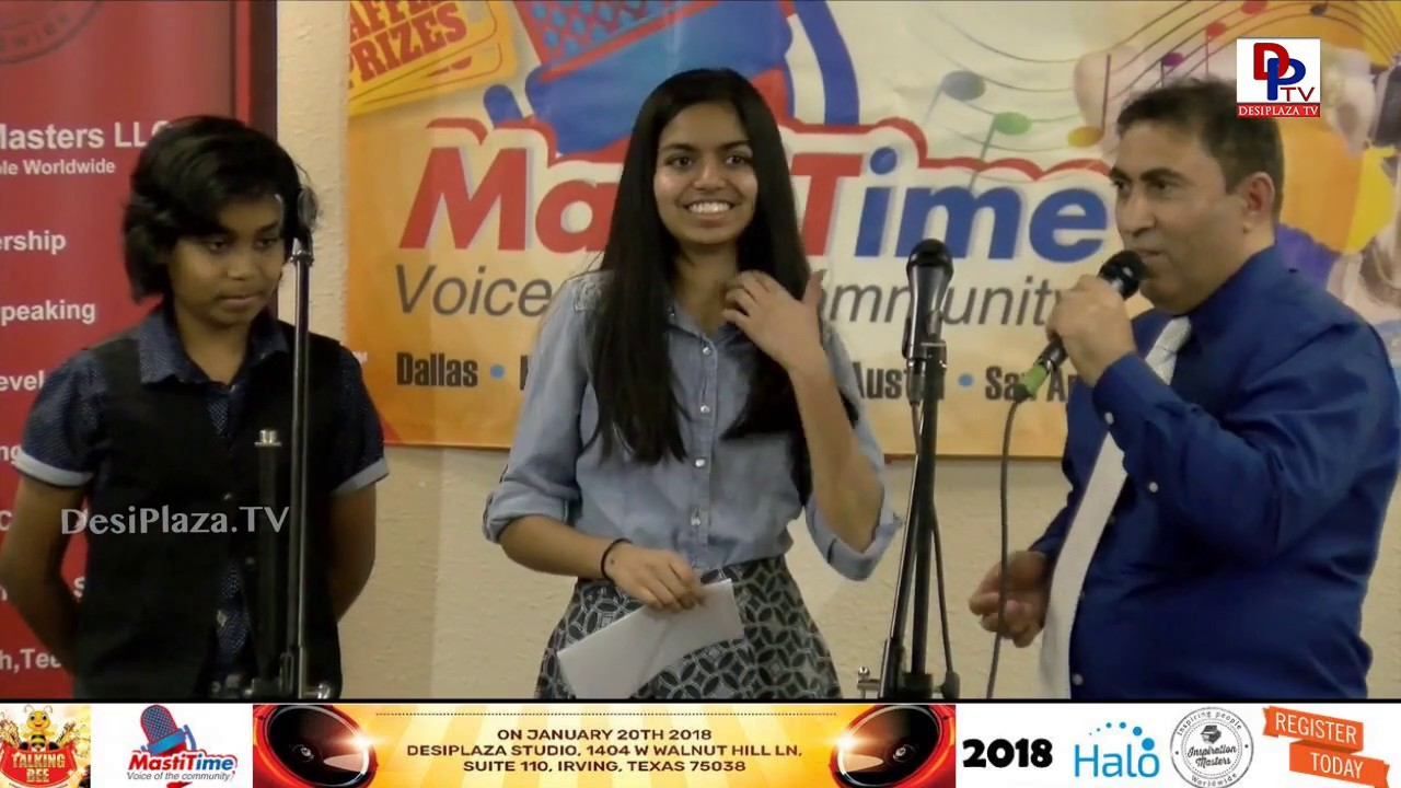 Introduction to Talking Bee - 2017 Competitions by Jay Pujara  || DesiplazaTV