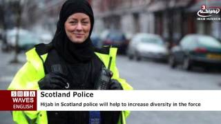 Scotland police add hijab to uniform to attract Muslim women recruits