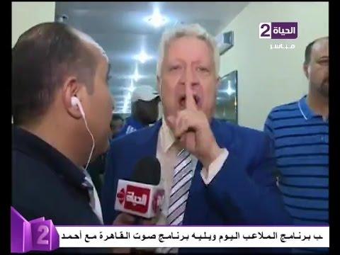 الملاعب اليوم - مرتضى منصور لـ علاء عبدالصادق انت مين يا ولد انا مشغلكش فراش فى مكتبى'