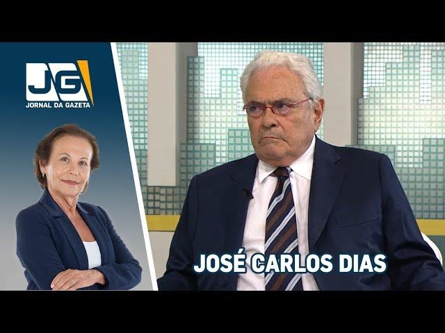 Maria Lydia entrevistou José Carlos Dias, ex-ministro da Justiça, sobre o pacote anticrime