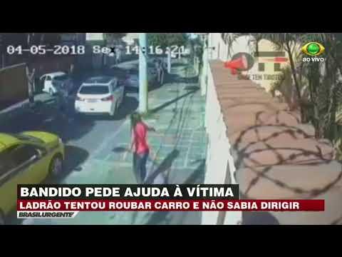 RJ: Bandidos Se Atrapalham E Pedem Ajuda Da Vítima