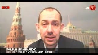 Цимбалюк: Цель поездки Бойко и Медведчука в РФ — показать, что с Москвой можно договориться