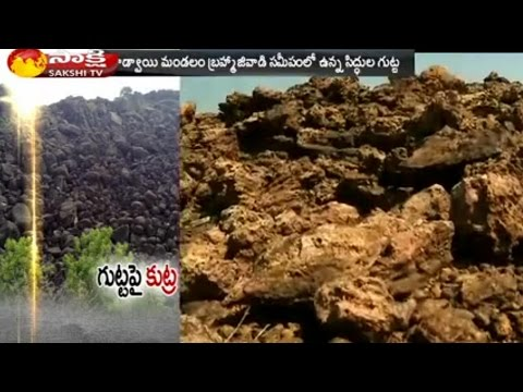 Mining mafia Hulchul at Siddulagutta in Kamareddy District || Sakshi Special Edition