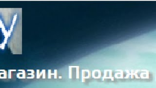 Дымоходы трубы нержавейка для камина котла печи кровля оцнка(, 2014-04-09T08:51:09.000Z)