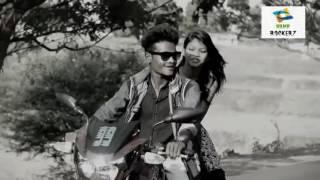 BRMP ROCKERZ New Sadri nagpuri album 2017 Jharkhand new superhit dance video   A sona Nagpuri