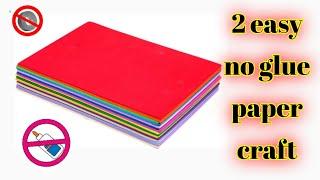 No glue paper craft Paper crąft without glue Easy diy paper craft One sheet paper craft