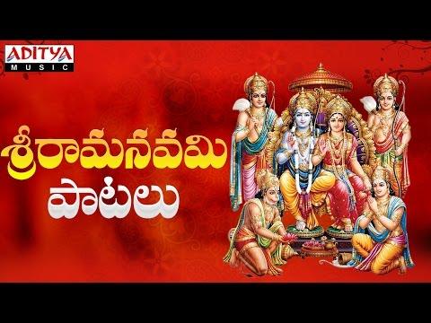 Sri Rama Navami Telugu Special Movie Songs || Jukebox