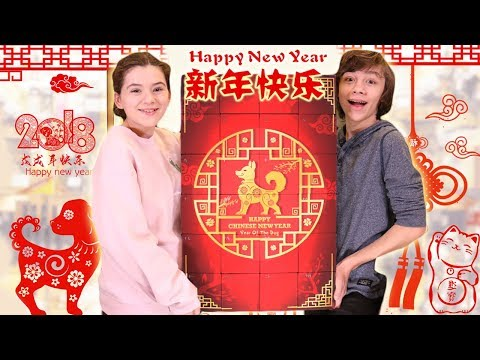 Giant Chinese New Year Countdown Calendar! 2018 Year of the Dog! - 동영상