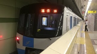 札幌市営地下鉄東豊線9000形914編成 Sapporo Subway 9000 Series