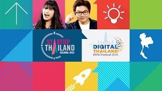 Startup Thailand & Digital Thailand 2016