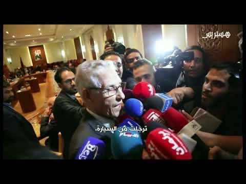 بي_بي_سي_ترندينغ |  #لحسن_الداودي وزير مغربي يطلب إعفاءه من منصبه بعد ظهوره في وقفة احتجاجية  - 18:22-2018 / 6 / 7