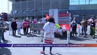 Yvelines | Clémentine Autain en déplacement à l'hôpital de Rambouillet