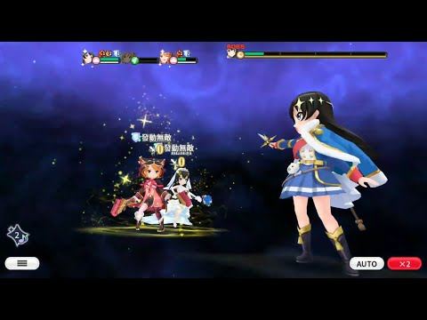 Revue Starlight Relive - Two Stage Girl VS Moon Hikari
