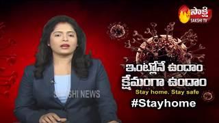 Security beefed up at Gandhi Hospital in Hyderabad | Sakshi TV