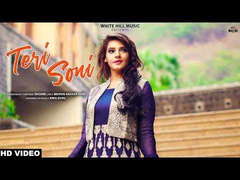 Teri Soni (Full Song) Shishir | New Song 2019 | White Hill Music