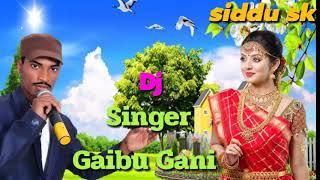 #singer_gaibu_gan ಉತ್ತರ ಕರ್ನಾಟಕ ಜಾನಪದ ಹಾಡುಗಳು