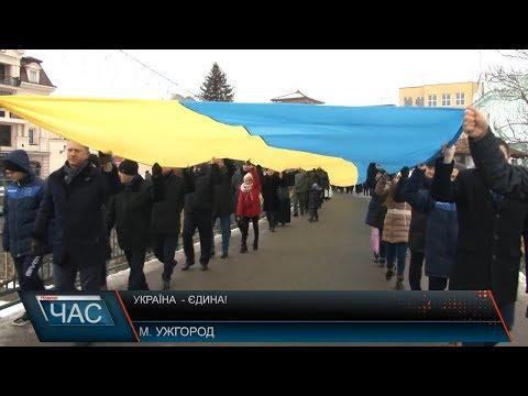 Телекомпанія М-студіо: Україна – єдина!