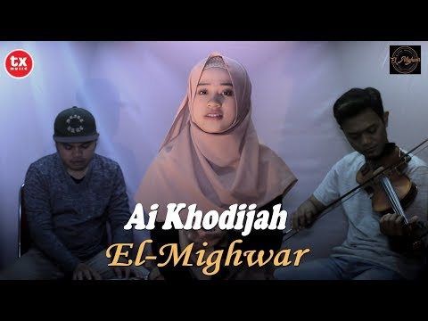 Ya Assalamualaik Cover By El Mighwar Gambus Ai Khodijah