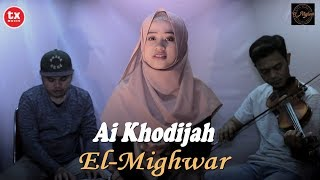 Ya Assalamualaik- Cover by El-Mighwar Gambus (Ai Khodijah)