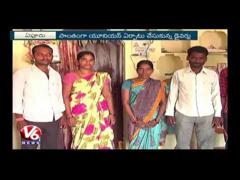 Drivers Village | Drivers Urge Govt To Provide Life Insurance | Nalgonda | V6 News