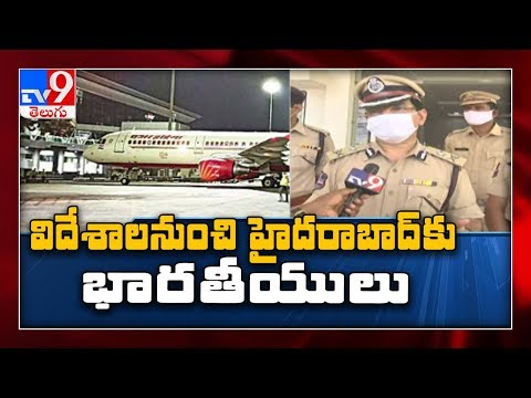 Air India flight from Kuwait with 163 evacuees land in Hyderabad - TV9