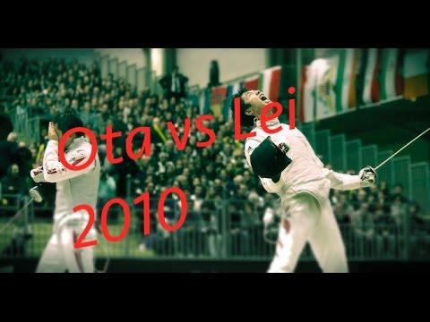 Olympic Fencing - Y. Ota vs L. Sheng (2010)