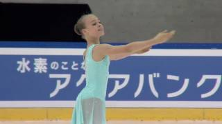 2016 ISU Junior Grand Prix - Dresden - Ladies Short Program - Anastasiia GUBANOVA RUS