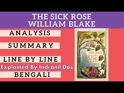 The sick rose- (For students) In Bengali
