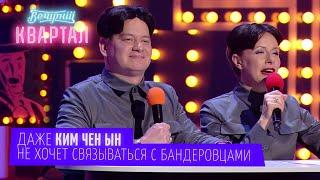 Северно Корейская провинция Россия бандеровцы и слюни Ким Чен Ына