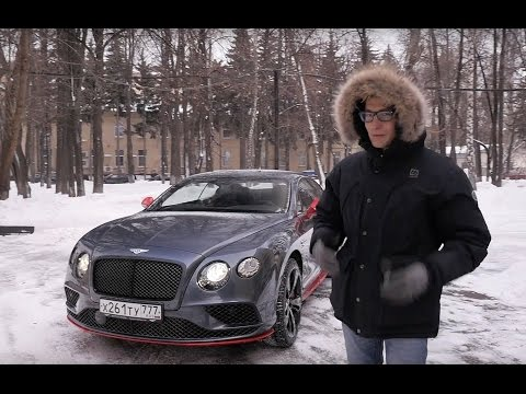 Обзор Bentley Continental GT Speed Black Edition