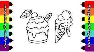 Мороженое Раскраска Как Рисовать Мороженое Рисуем Раскраски для Детей   Три Кота Буба