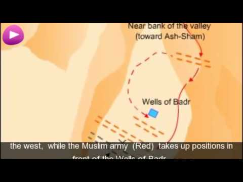 Battle of Badr Wikipedia travel guide video. Created by http://stupeflix.com