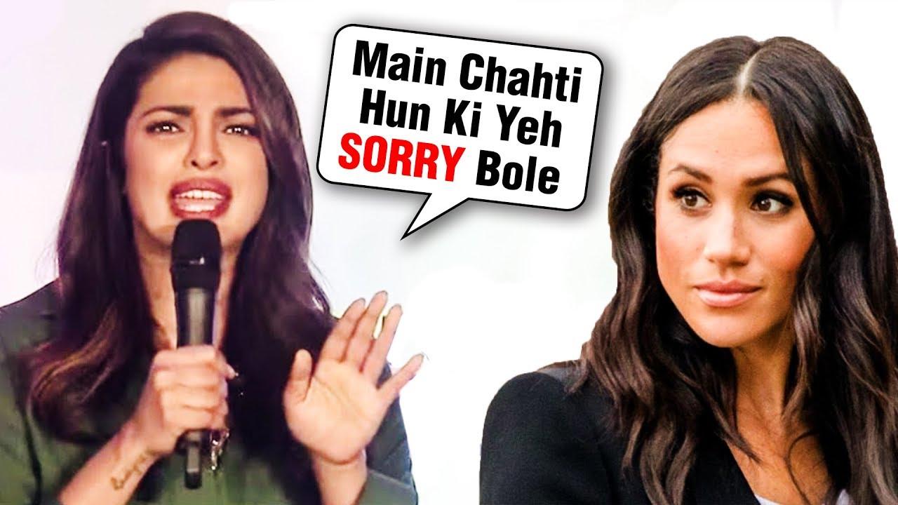Priyanka Chopra And  Meghan Markle Friendship Over?