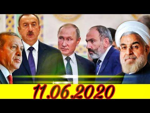 Анкара на армянской Капкане.  политическая атакa против Армении и Ирана, волна приближается к Алиеву