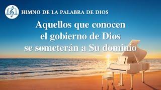 Canción cristiana | Aquellos que conocen el gobierno de Dios se someterán a Su dominio