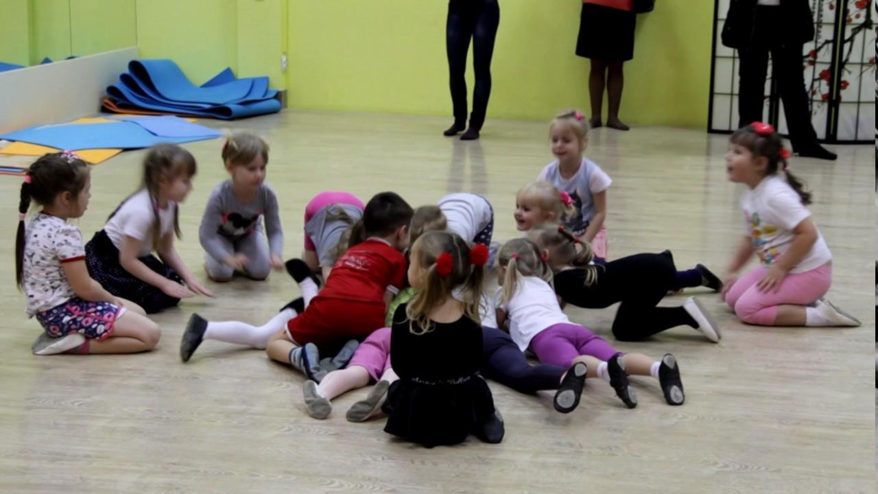 Baby Dance! Открытый урок для родителей.
