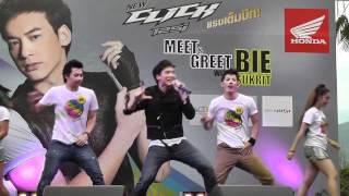 Bie The Star @ Honda - Chiangmai (5/5/55)
